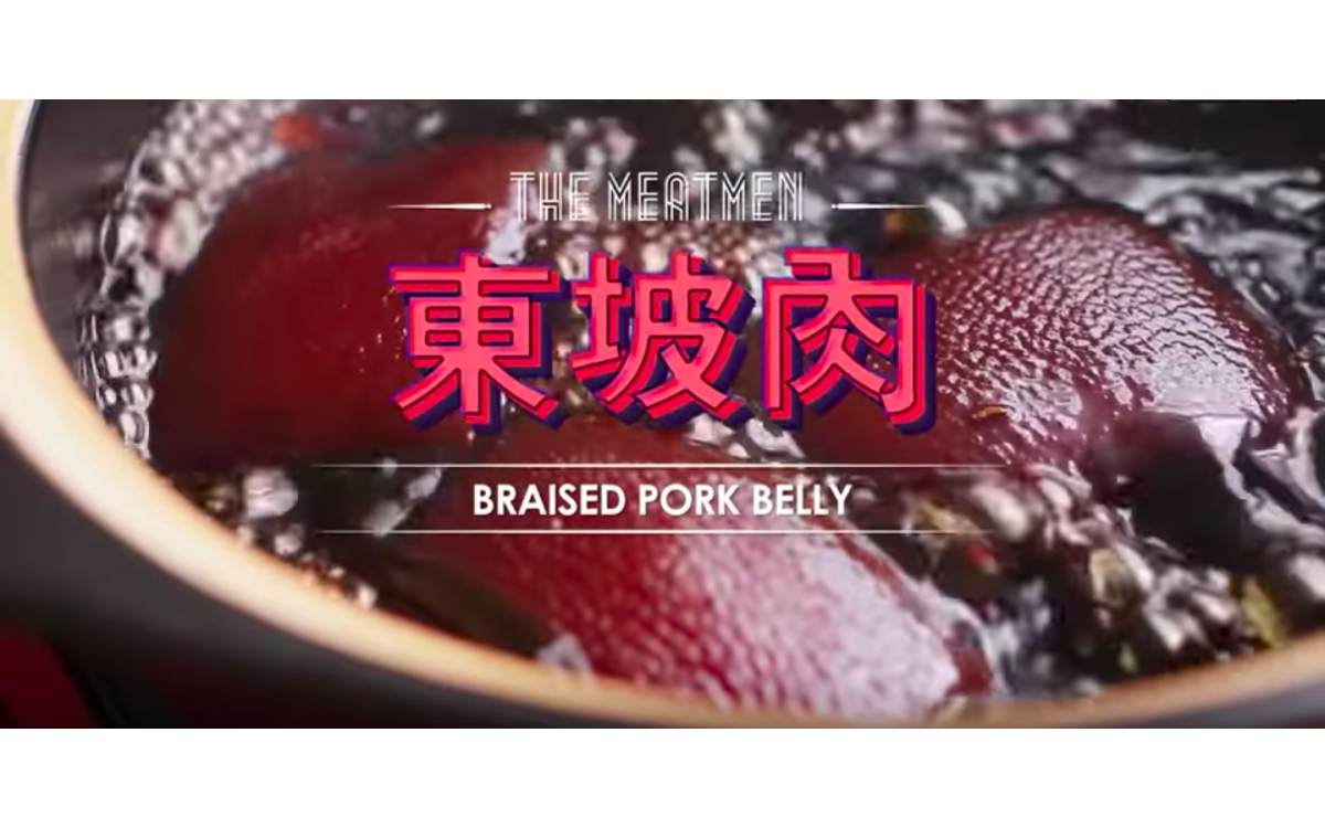 Our Favourite Braised Pork Belly Recipe