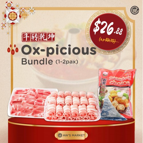 Ox-picious Steamboat Bundle
