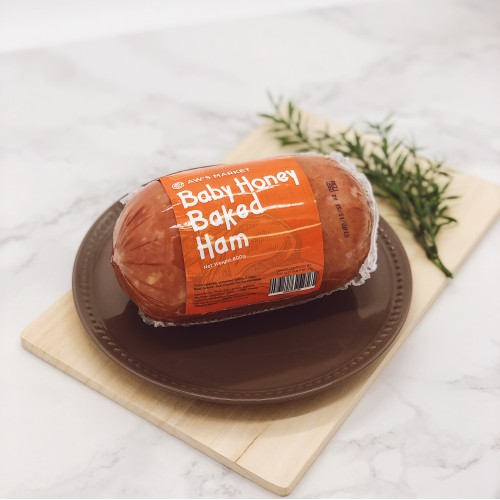 Baby Honey Baked Ham (Whole)